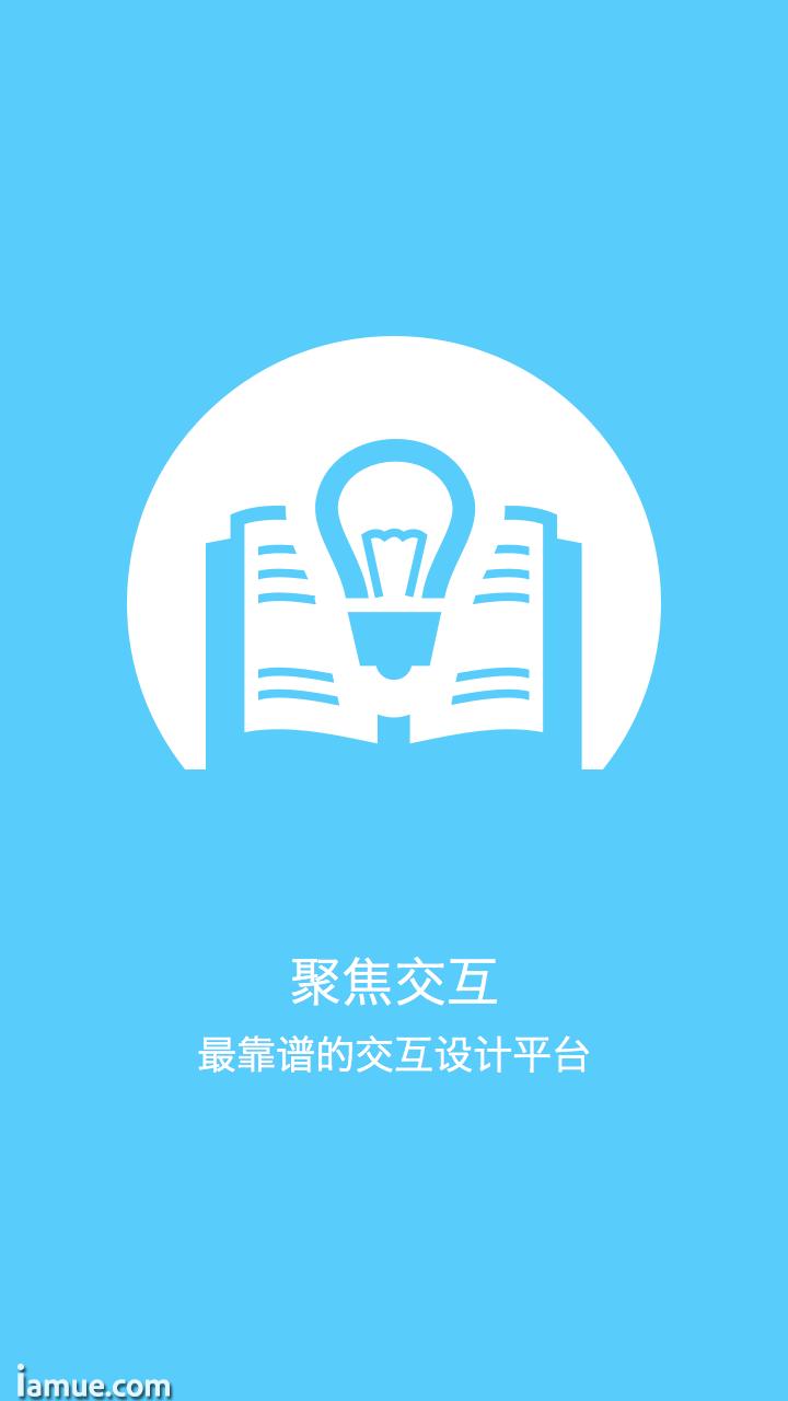 UE_Study