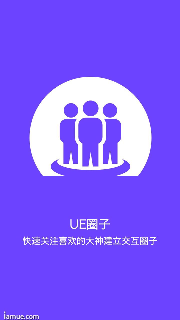 UE_circle