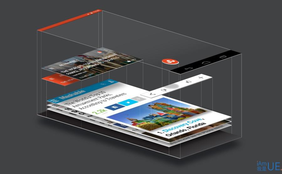 appdesignkuapingtai02