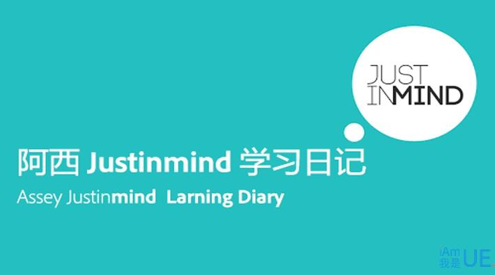 assey-justinmind
