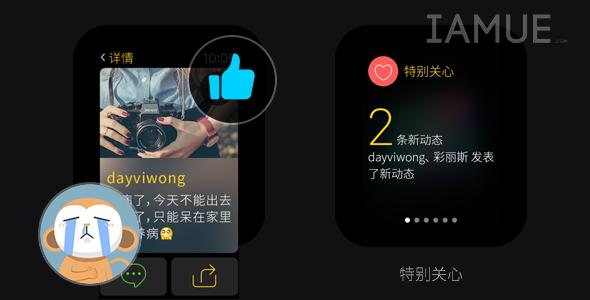 QQkongjian4