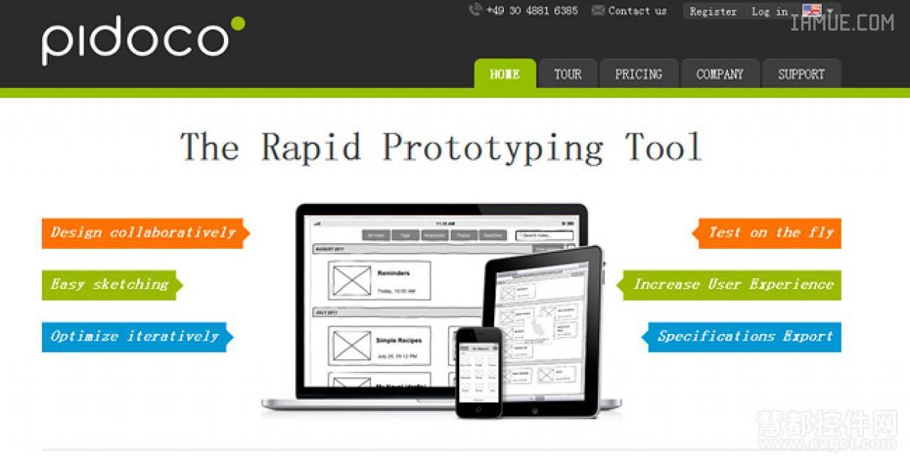 10个在线原型设计软件推荐