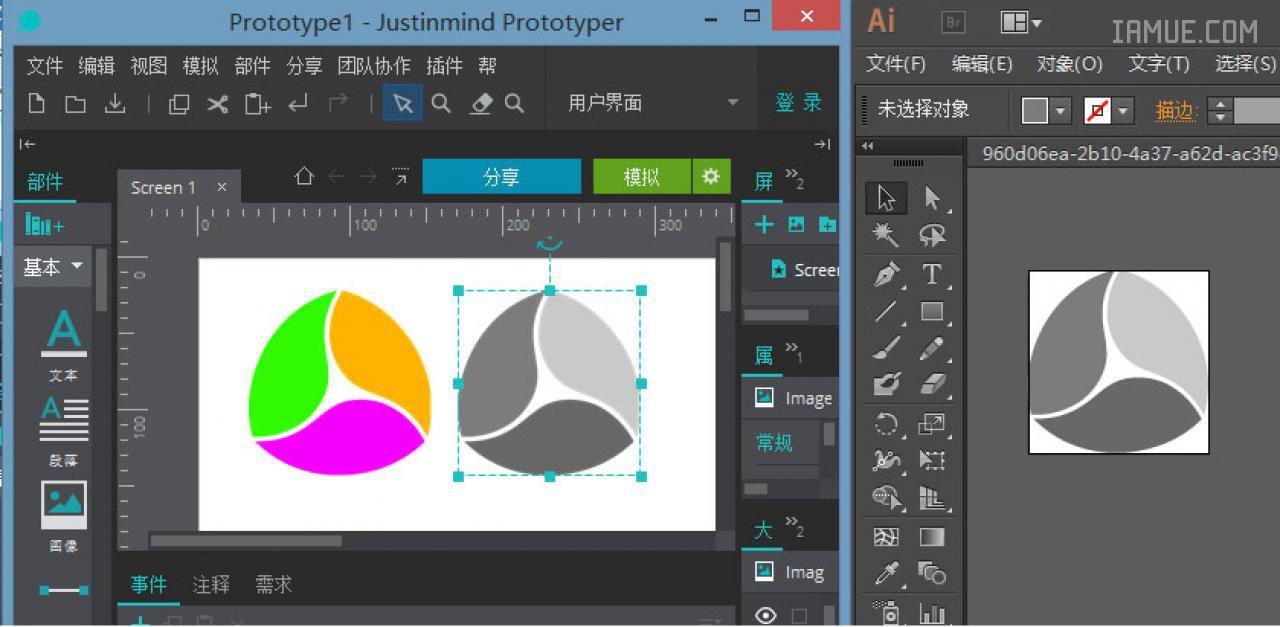 Justinmind v6.7新功能:直接调用 ILLustrator 修改 SVG 格式的矢量图形