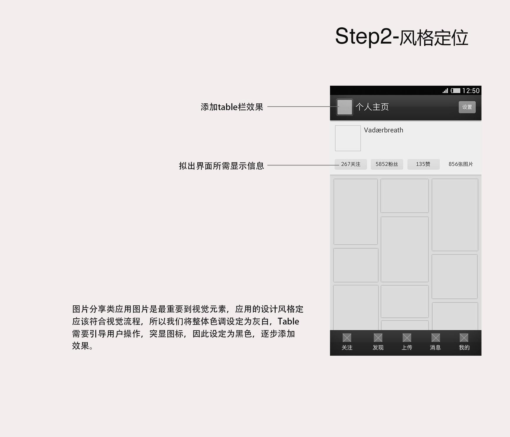1462499907-1876-app-02