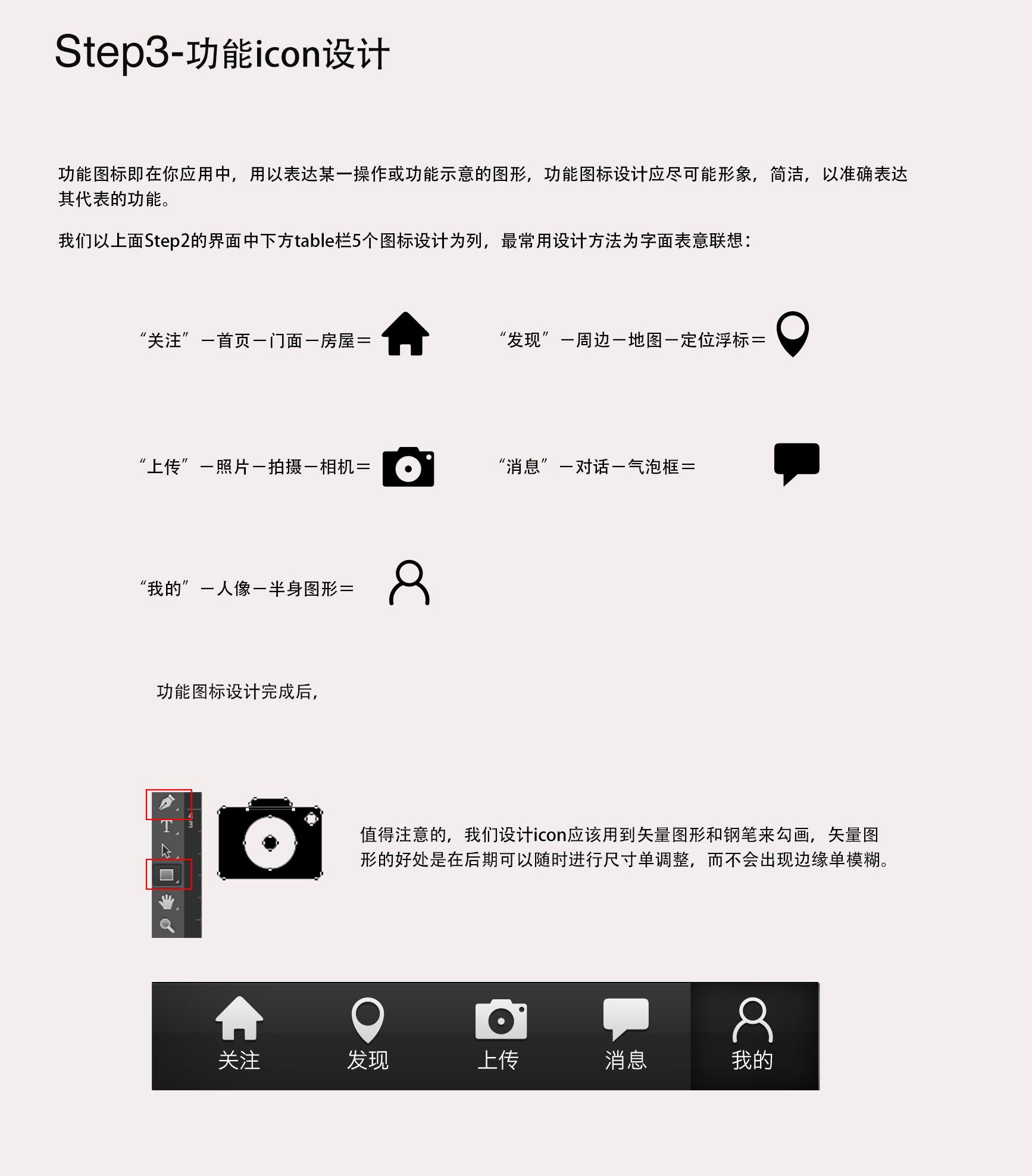 1462499909-4337-app-03