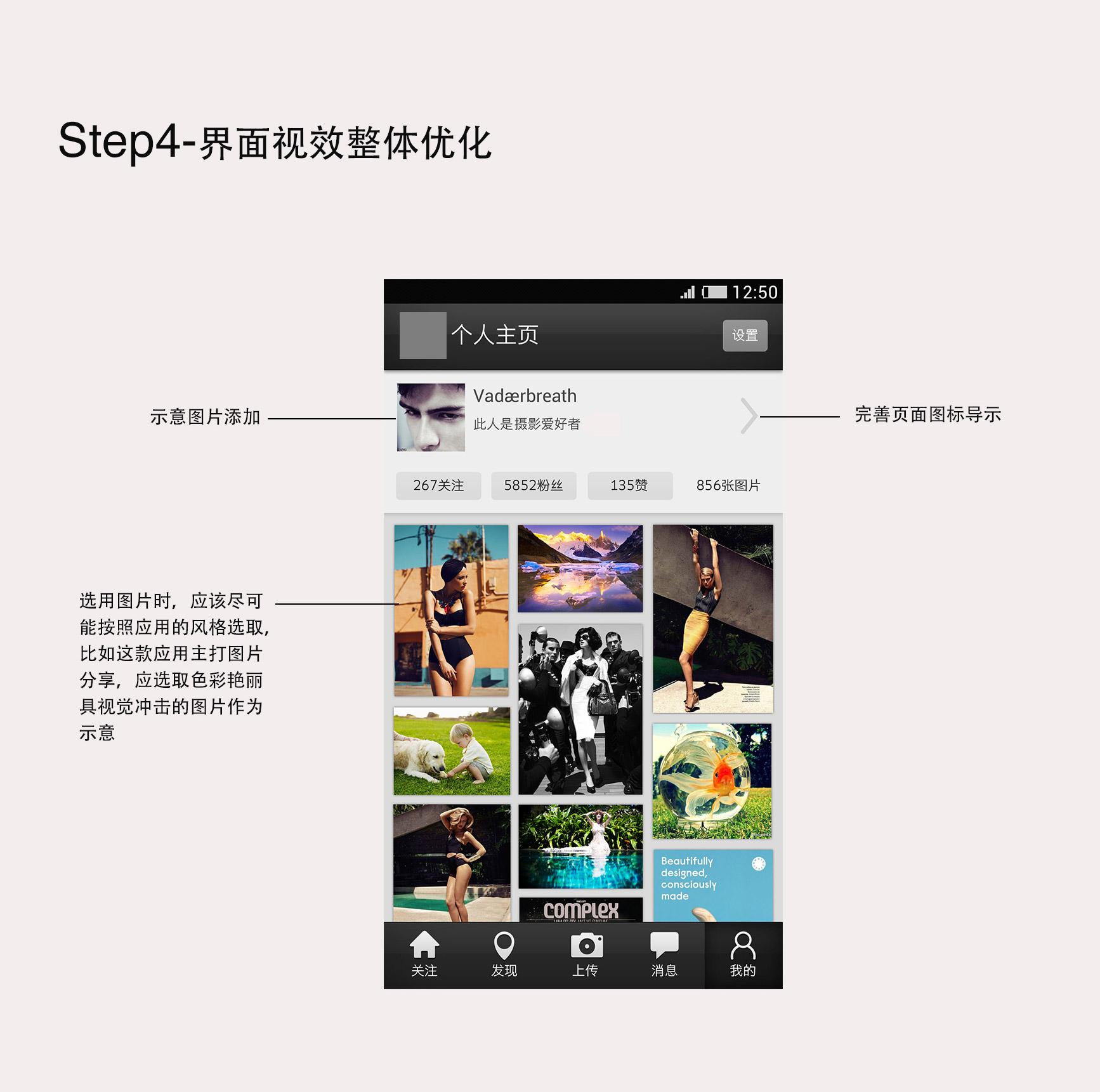 1462499951-5344-app-04