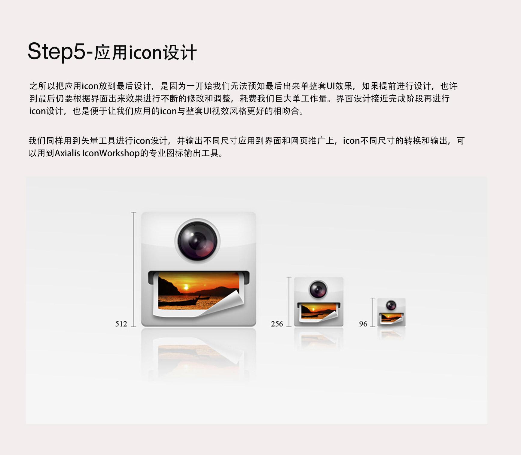1462499953-8556-app-05