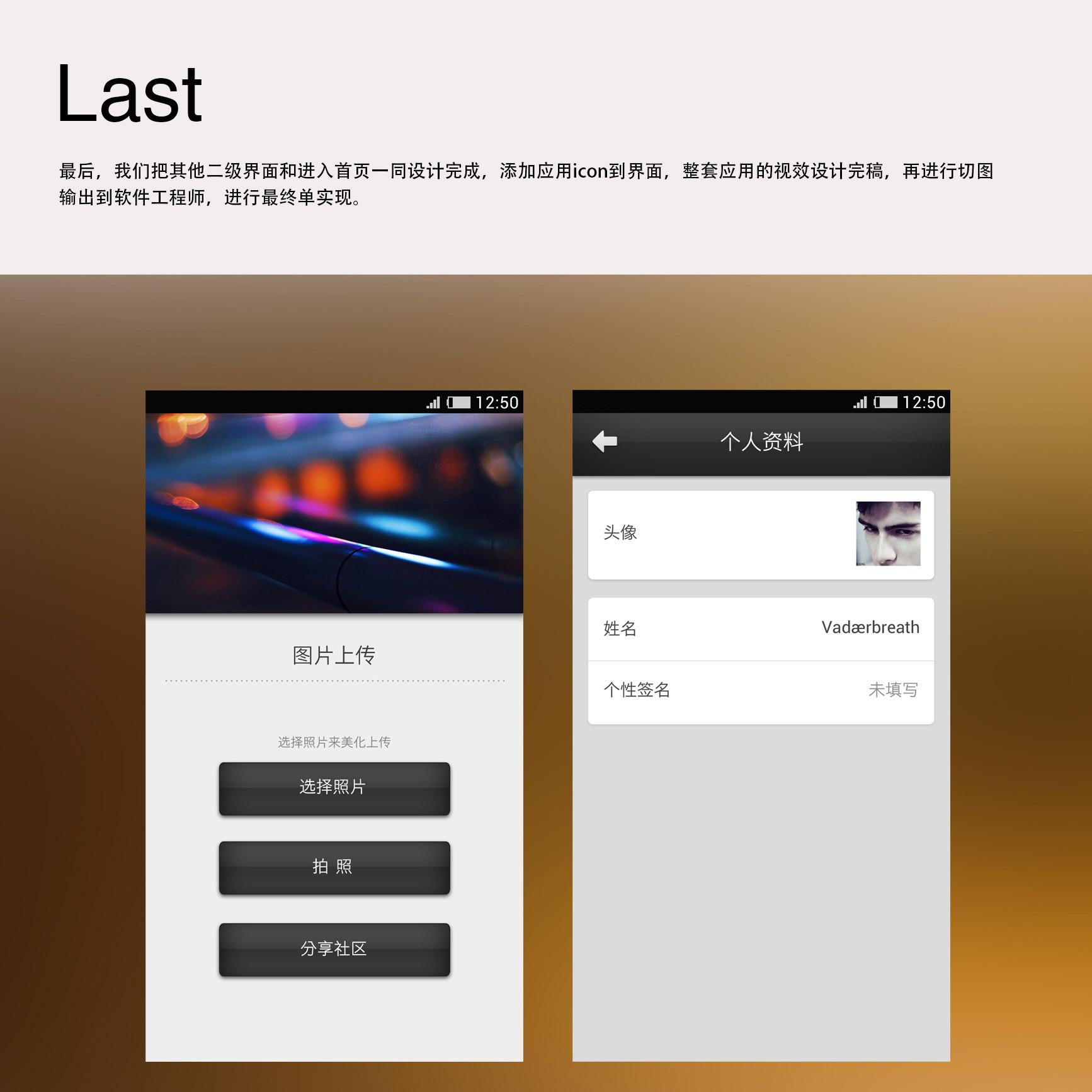 1462499957-2823-app-06