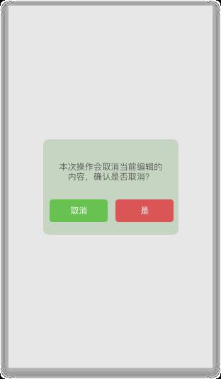 1470879845-3390-qdy201608026