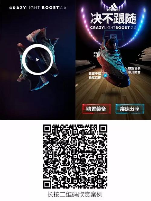 1477371606-5644-20161025