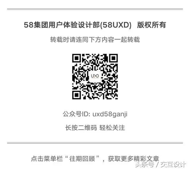 1478655336-3306-11140006331de81fcead