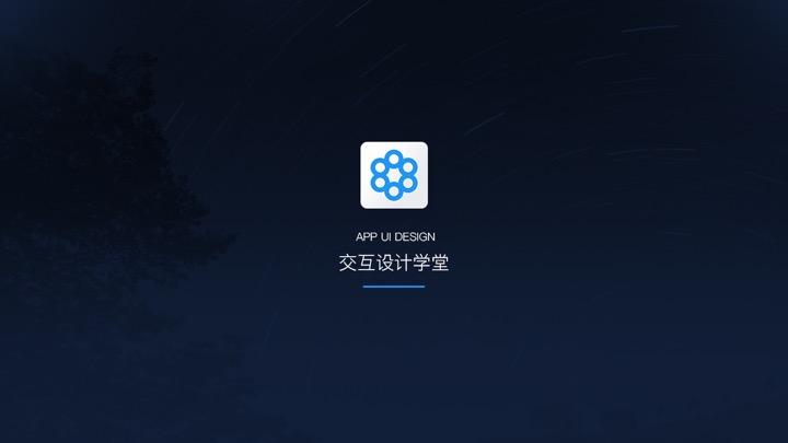 iamue-app-01