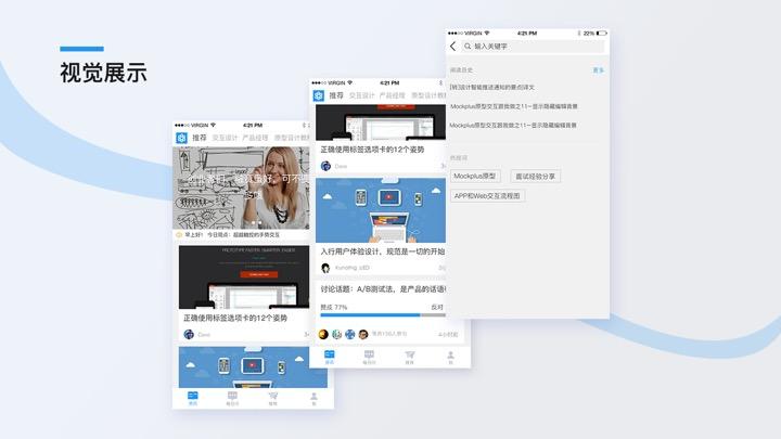 iamue-app-07