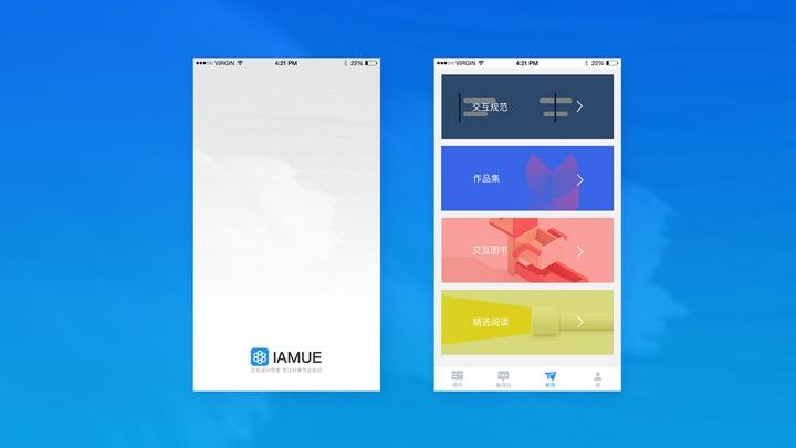 iamue-app-08