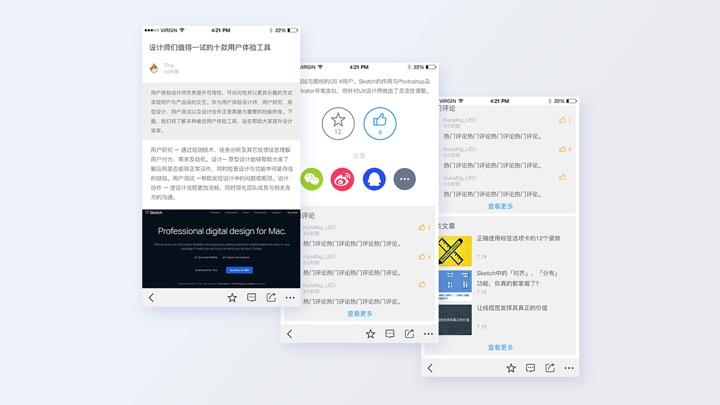 iamue-app-09