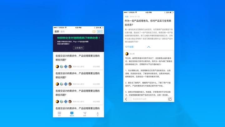 iamue-app-10