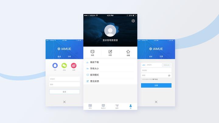 iamue-app-11