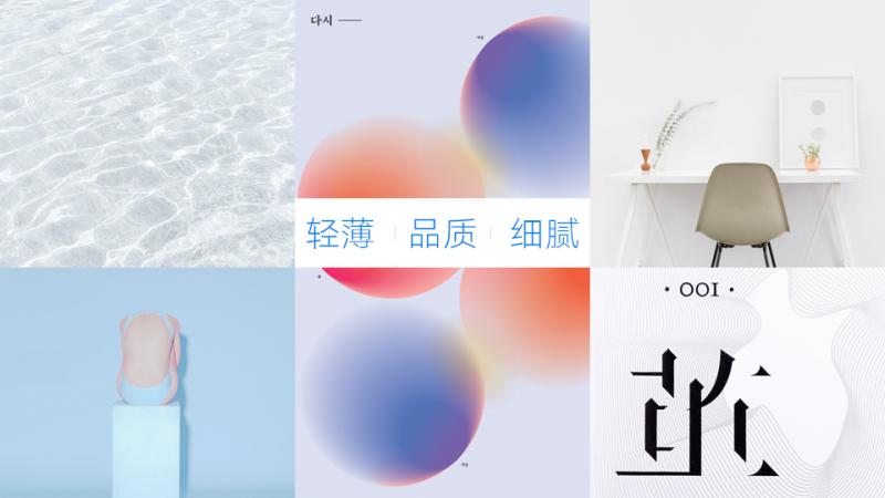 QQ国际版视觉探索:准备了两套视觉设计方案