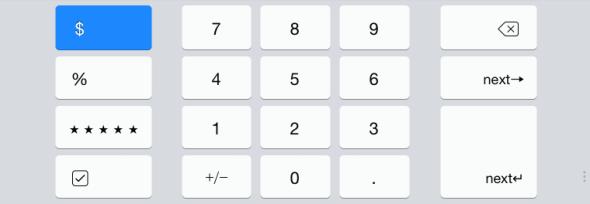 iOS 9人机界面指南(三):iOS 技术 (下)