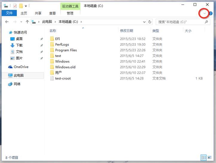 通过全新的WIN 10设计语言,我看到了将来桌面客户端风向标的5个特点