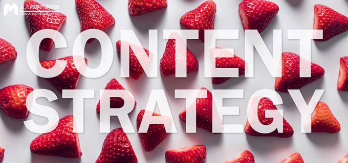 制定内容策略,让网站设计始终保持优秀