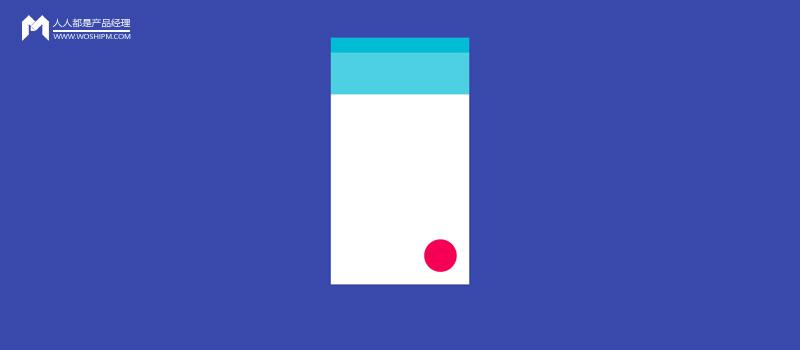 FAB实践分析:设计中的悬浮按钮
