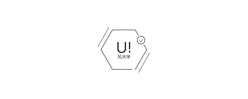 UI风水学:你该知道的9个UI设计门道