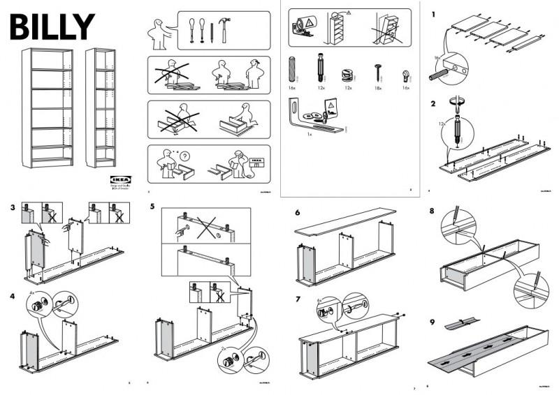 4种障碍设计方法,改善产品用户体验