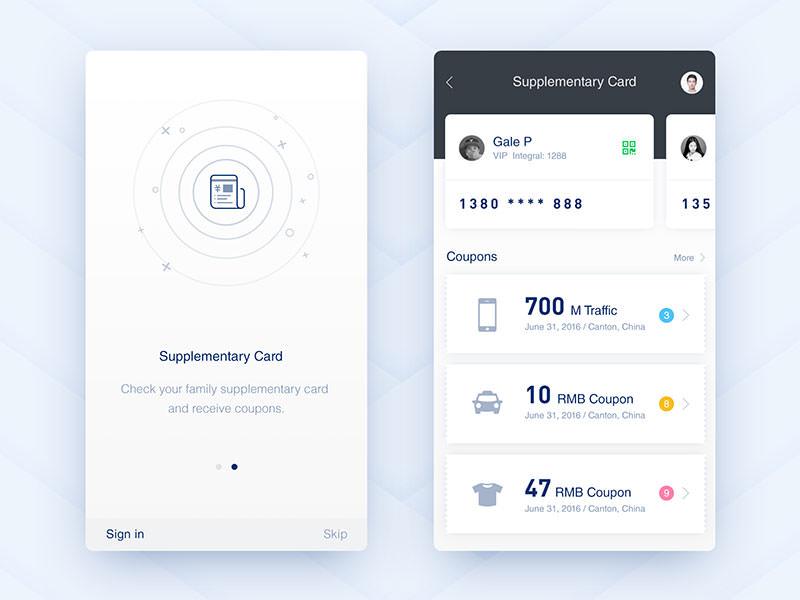 8个你需要知道的2017年UI设计流行趋势