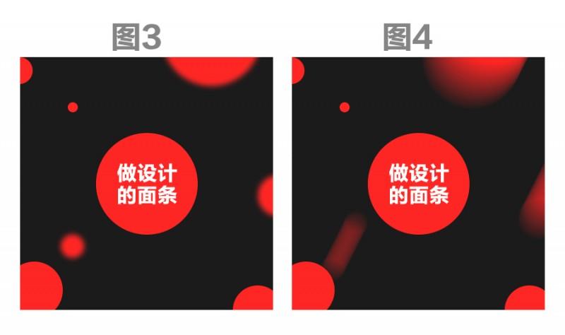 Banner设计技巧:6招搞定点缀元素的运用