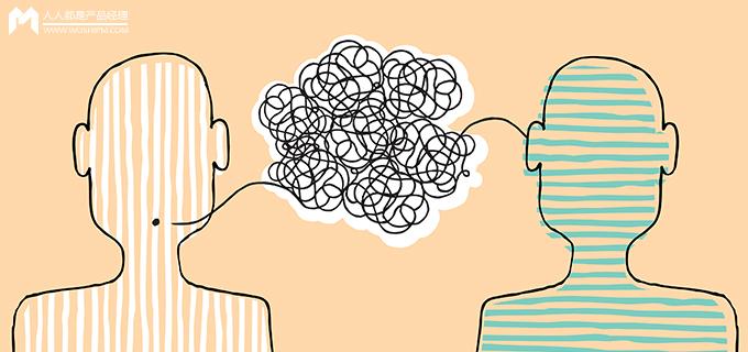 译文 | 结合用户体验设计和心理学来影响用户行为的发生/改变