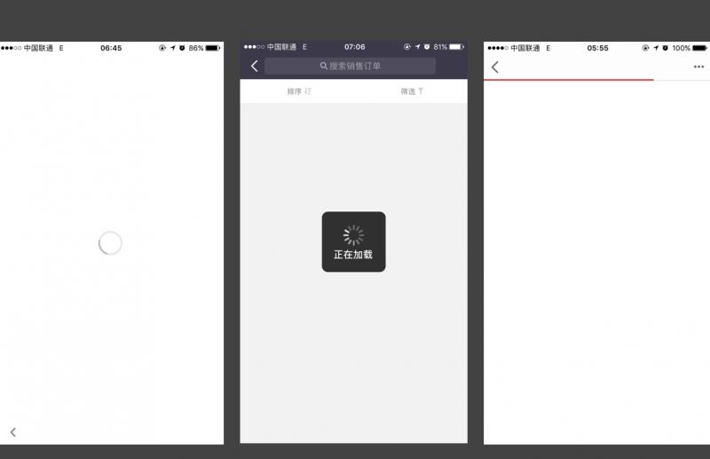 App加载动画知识体系:交互、视觉都需要掌握!